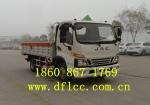 江淮国五4.1米气瓶运输车