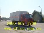 柳汽乘龙6.6米易燃液体运输车易燃气体运输车价格