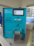 鑫電牌血袋高頻機小型醫用高頻熱合機