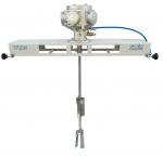 IBC-HBM7大功率氣動防爆型橫板式IBC噸桶攪拌器