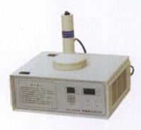 四川总代理电磁感应封口机厂家价格品牌