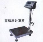 四川供應高精度計重秤廠家價格品牌