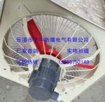 FAG-400入墙式180W防爆排风扇 380V三相电机