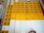 供应湖北武汉专用标志桩材质玻璃钢价格优惠