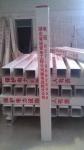 塑钢标志桩,PVC标志桩价格,批发,采购,图片