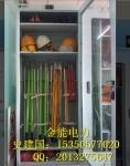 浙江JN-AD-1安全工具柜定做中心