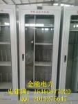 浙江安全工具柜生产厂家给您免费设计内部结构