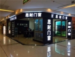 北京斷橋鋁門窗,鋁包木門窗價格,高檔鋁木復合門窗