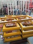 北京鋁包木門窗廠家,鋁包木金剛網一體窗多少錢一平米