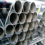 廠價直銷鍍鋅水管 熱鍍鋅管 消防管 廠家直銷焊管