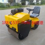 山东厂家直销850kg小型压路机 一键启动震动压路机