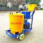 厂家现货直销60升沥青灌缝机 大容量沥青填缝机