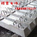 安徽宿州混凝土水泥枕木,600轨距软枕