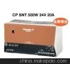 魏德米勒電源 CP SNT 120W 24V 5A