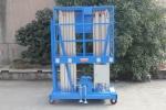 鋁合金升降機、液壓升降機,高空作業平臺