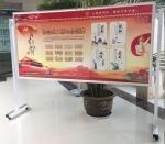 开启式宣传栏广东钧尚铝合金移动宣传栏制作直销厂家