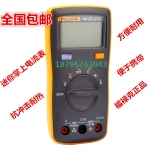 福禄克 F106 便携式数显万用表 F107掌上数组电流表