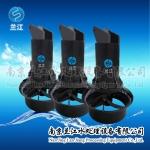 QJB潜水搅拌机生产厂家