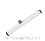 磁致伸缩位移传感器JNLMS33 上海今诺 质优价平