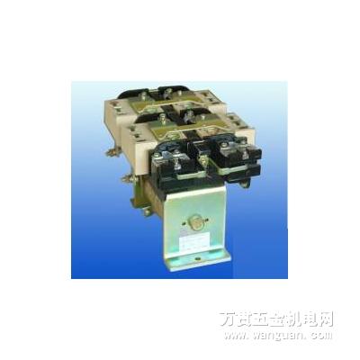 供应直流接触器czo-40