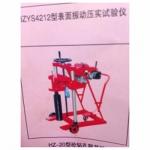 四川HZ-20钻孔取芯机   路面钻孔取芯机 路面钻孔机,