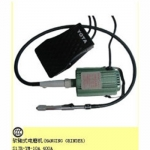 四川 軟軸式電磨機
