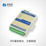 485集线器4路分配器康耐德SHB4