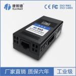 单体电池电流电压采集模块