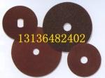 倒棱机专用砂轮片,磨棱片,磨棱机砂轮片