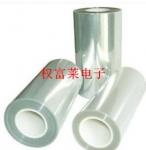 长期供应浙江PET硅胶保护膜  三层高透不抗刮