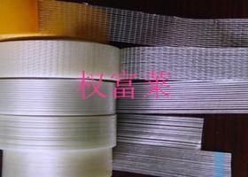 长期供应浙江不留残胶条纹胶带,有线胶带