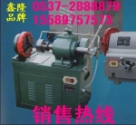 供應圓鋼套絲機M8-M36型圓鋼套絲機