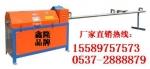供應GT10B鋼筋調直切斷機,數控鋼筋調直切斷機
