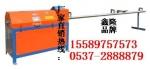 供應GX4-10鋼筋調直切斷機
