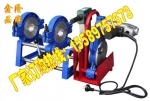 手动热熔对接焊机 手动塑料管对接焊机 PE、PP、PVDF管
