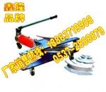 【SWG-2A手动液压弯管机厂家  】【王鑫 1886371