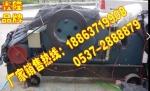 【GQ50鋼筋切斷機】【15年生產企業 1886371990