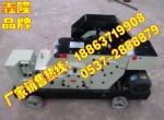 【GQ60型鋼筋切斷機】【15年生產企業 188637199