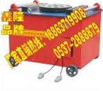 【GW60鋼筋彎曲機】【15年生產企業 1886371990