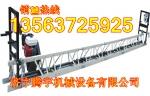 可以起拱提漿的混凝土振動梁可以自由組裝拆卸的振動梁