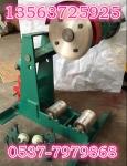 厂家直销消防管液压切管机 铁管切割水管切断机割管机