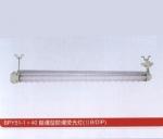 BPY51-1*40隔爆型防爆荧光灯 成都沈海防爆灯具 价格