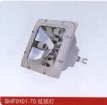 SHF9101-70低顶灯 成都沈海科技 价格便宜
