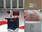 韶關激光打標機鐳雕機刻字機價格