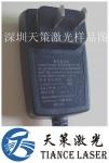 车载充电器激光镭雕机/手机充电器镭射机