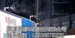 供应河北省邯郸市廊坊市建筑工地围挡喷淋 效果显著