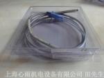 本特利電渦流傳感器330104-00-15-10-02-00