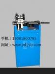 UN-16快速金属对焊机碰焊机线材铜线铝线铁丝钢筋碰焊机