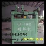 UN-100型鋼筋碰焊機閃光對焊機鋼筋對接閃光碰焊機