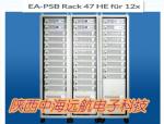 德國EA9000系列可編程電源系統